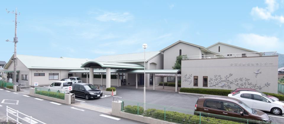 伊豆医療福祉センター